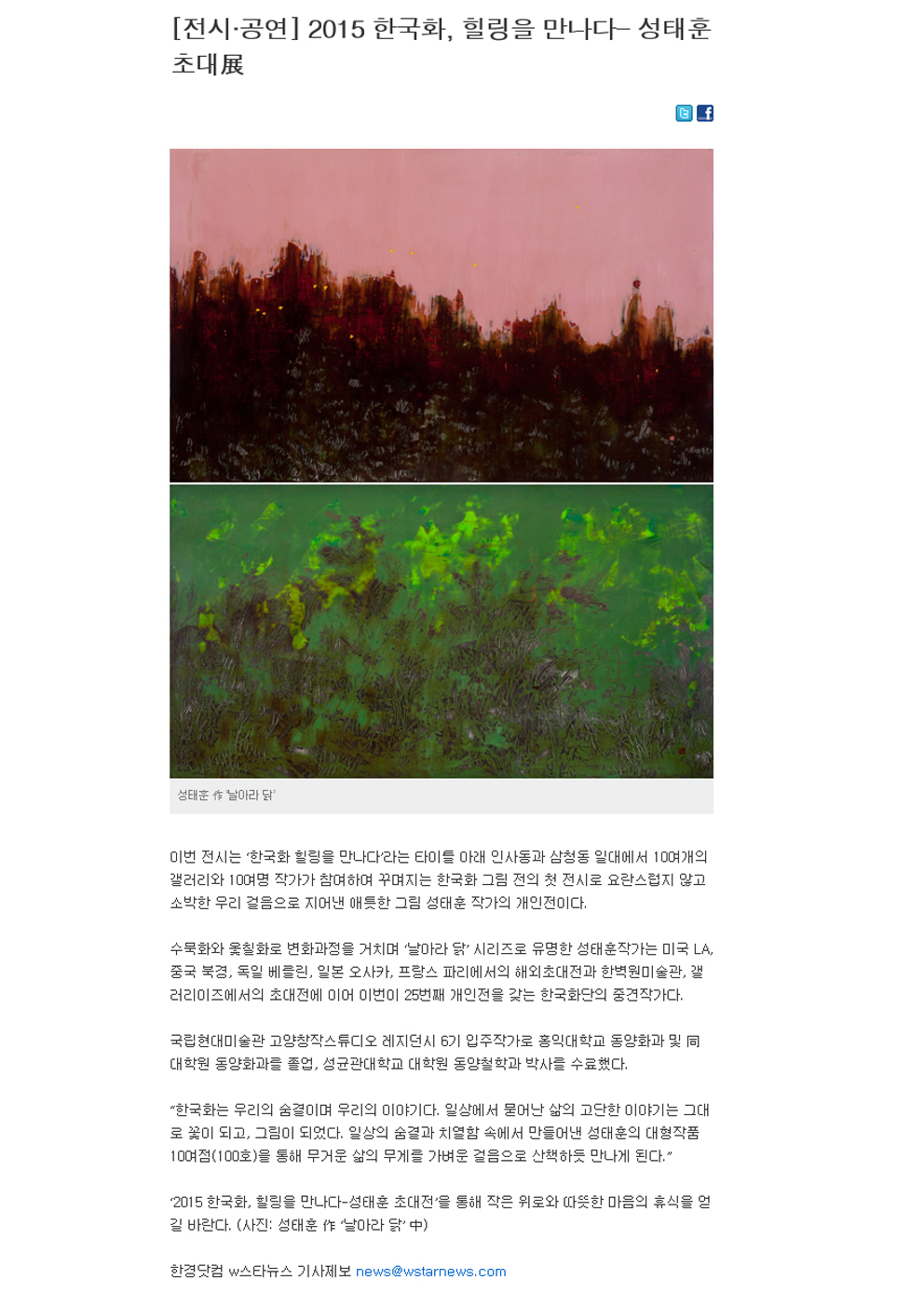 한경닷컴.JPG